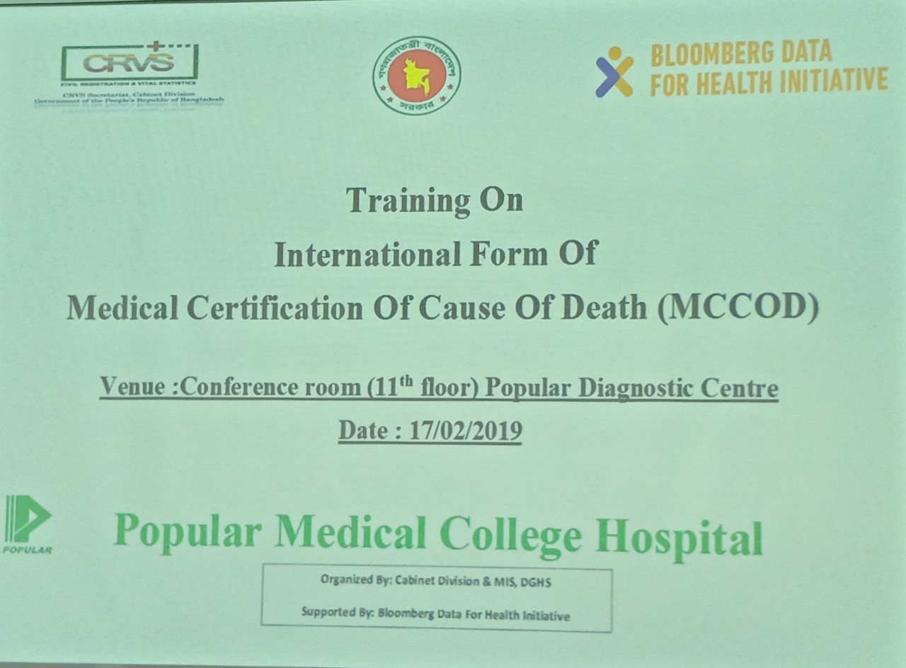 Training on International form of Medical Certification of Cause of Death (MCCOD)